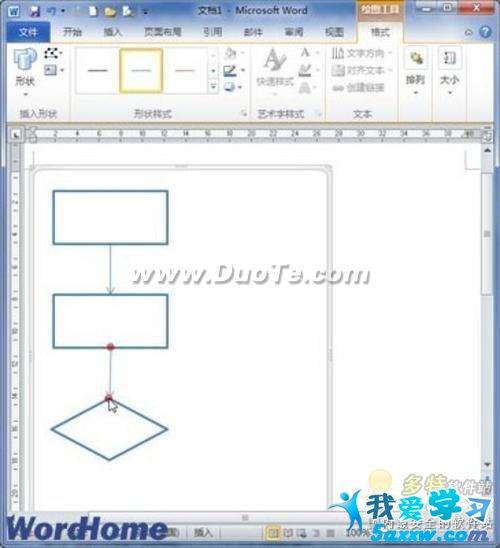 图4 word2010中连接流程图图形    第5步:重复步骤3和